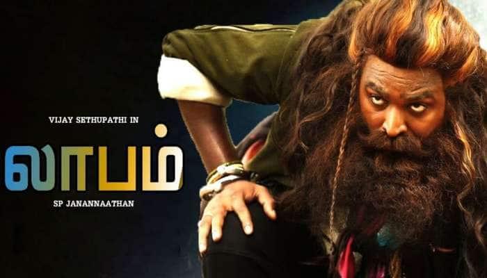 Laabam Review: விஜய் சேதுபதி நடிப்பில் லாபம் விமர்சனம்; லாபமா நஷ்டமா?