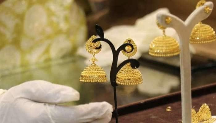 Gold Rate Today: சற்றே குறைந்தது தங்கத்தின் விலை, நிலவரம் இதோ