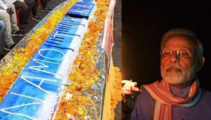 Syringe Cake! பிரதமரின் பிறந்தநாளுக்கு 71 அடி நீள கேக்!  போபாலில் BJP அமர்க்களம்!!!