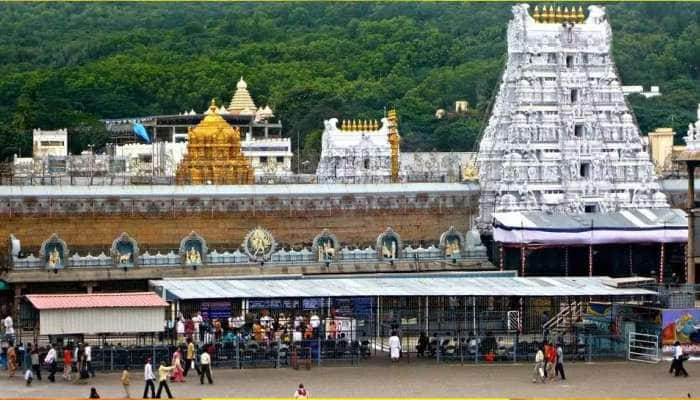 திருப்பதி: இன்று முதல் அனைத்து மாநில பக்தர்களுக்கும் அனுமதி