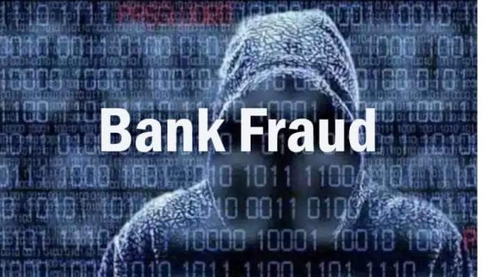 Bank fraud: ரூ.100 கோடி வங்கி மோசடியில் 2 வெளிநாட்டவர்கள்- சிபிஐ