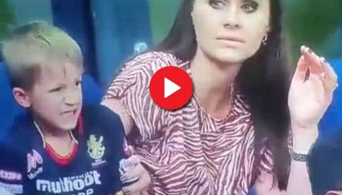 Viral Video: டி வில்லியர்ஸ் அவுட்டானதும் விரக்தியான மகன்; க்யூட் வீடியோ