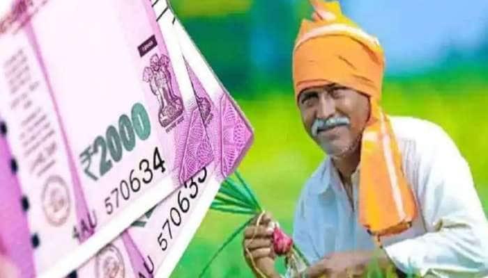 PM கிசான்: ரூ .4000 பெற கடைசி வாய்ப்பு; முழு விவரம் இங்கே