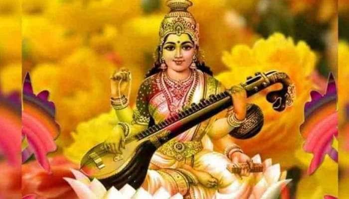 Navrathri: நவராத்திரியின் ஒன்பதாம் நாளான சரஸ்வதி பூஜை வழிபாடு