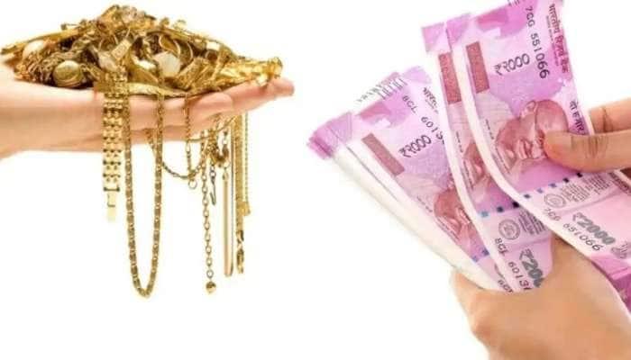 Good News அளித்தது PNB: வட்டி விகிதங்களை குறைத்து அதிரடி
