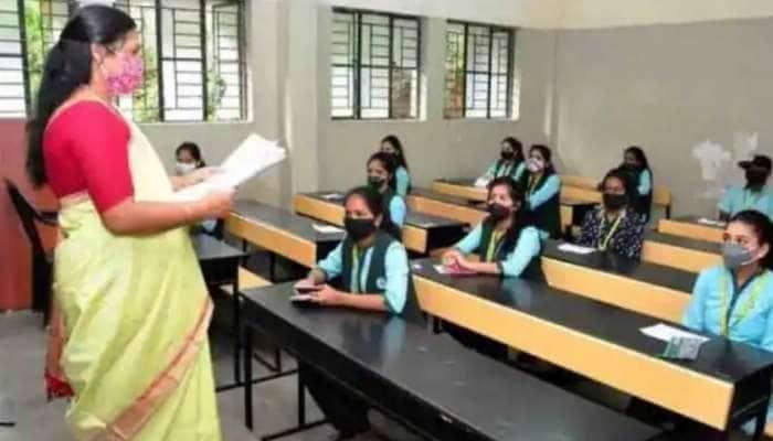 TN School Reopening: தமிழகத்தில் பள்ளிகள் திறப்பது குறித்த முக்கிய முடிவை எடுத்தது தமிழக அரசு
