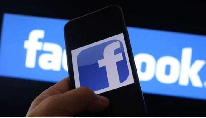 மாறுகிறது Facebook பெயர்! விரைவில் மார்க் ஜுக்கெர்பெர்க் அறிவிக்க உள்ளதாக தகவல்